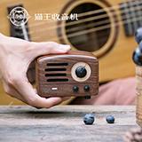 Tesslor貓王·小王子便攜式藍牙音箱MW-1 胡桃木
