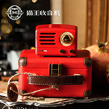 Tesslor猫王·小王子OTR MINI便携式蓝牙音箱MW-1A