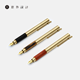 意外设计 时光钢笔(