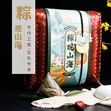 甄优 粽观山海粽子礼盒1292g
