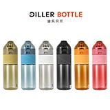 迪乐贝尔 乐漾塑料杯DB-002-650ML 直饮款