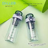 迪樂貝爾 暢聽創意便攜塑料杯D38 550ml/700ml