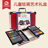mobee莫贝儿童绘画套装 蜡笔水彩笔绘画笔工具 3-6岁