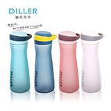 迪乐贝尔 酷动便携运动塑料杯D19 500/600ML