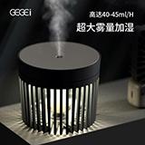 GEGEI 夜燈加濕器 H1