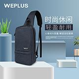 WEPLUS 唯加 男士斜挎休闲单肩包