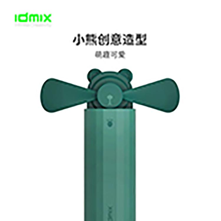 idmix 小熊便攜式小風扇移動電源二合一2000mAh F2