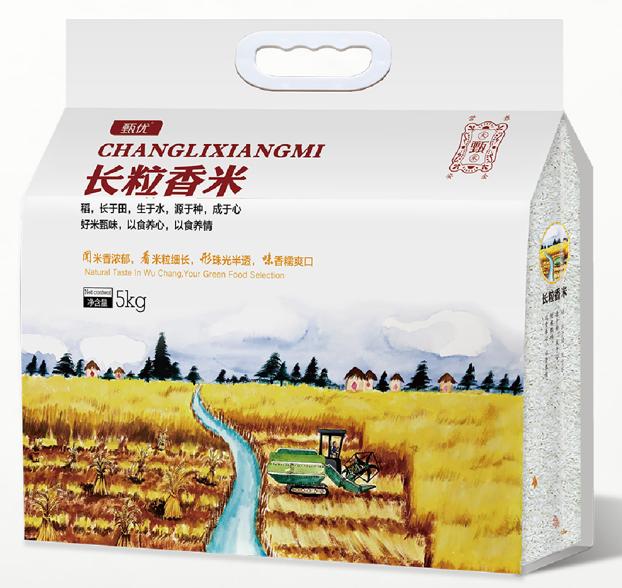 甄优五常长粒香米