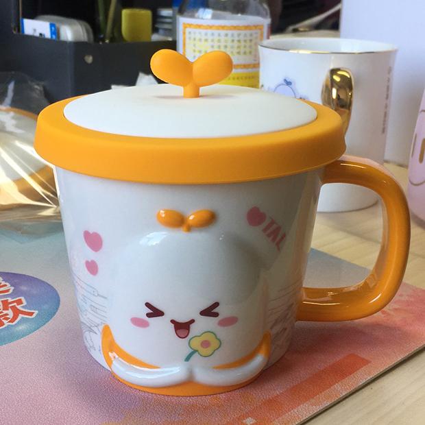 橙色阿噗马克杯