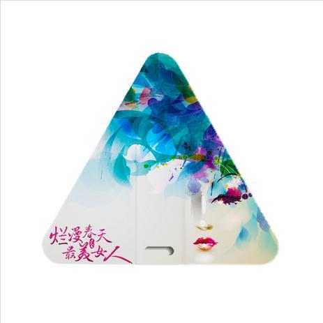 三角形卡片U盘-浪漫春天