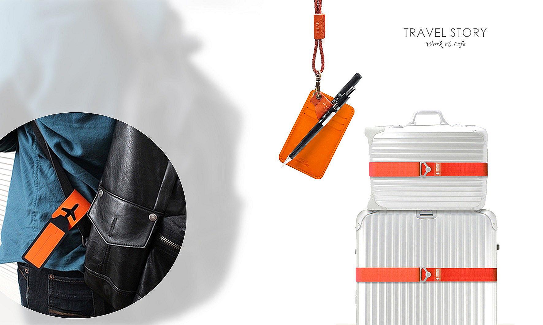 多色旅行套装—宜信定制