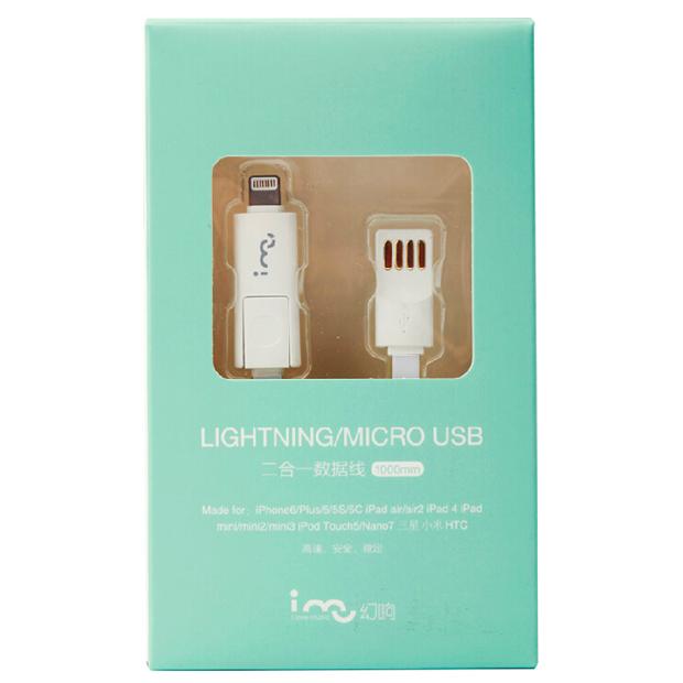 幻响(i-mu)Lightning/Micro 金手指翻转二合一数据线