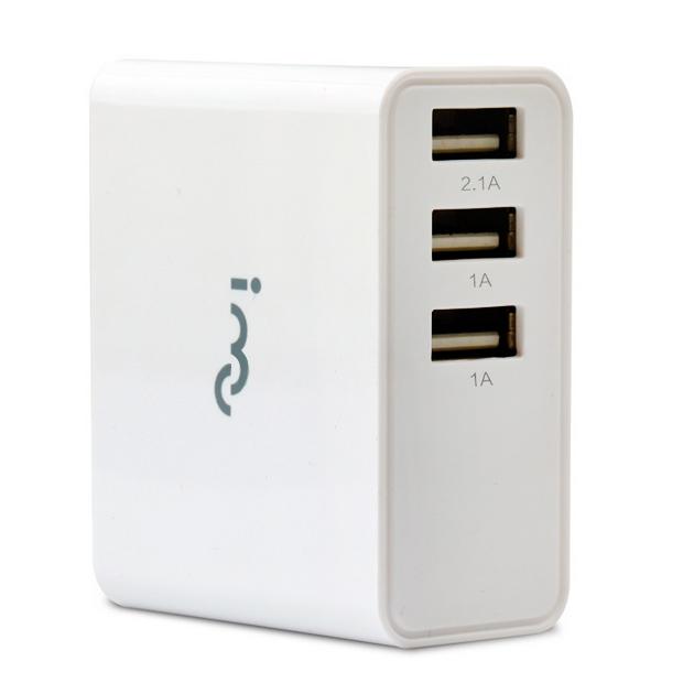幻响(i-mu)3口USB电源适配器 高效便携 员工福利礼品