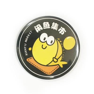 促销物料:闲鱼圆形马口铁胸章