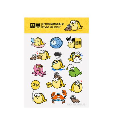 促销物料:闲鱼表情贴纸PVC纸