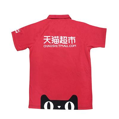 定制T恤:珠地網眼布