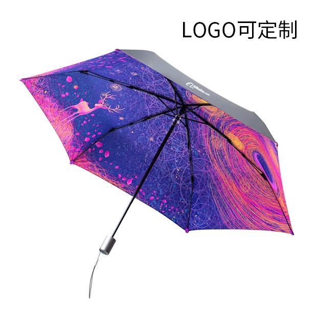 幻响桃花防晒伞