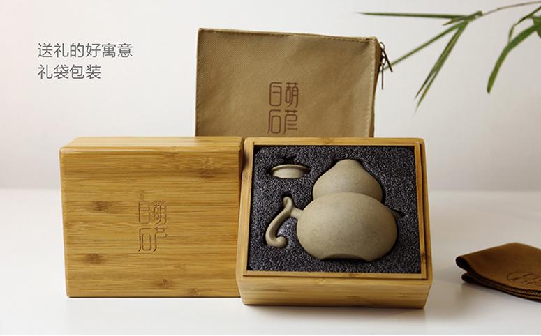生活演異白石葫蘆茶具