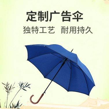 广告伞轮播图1