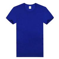 纯棉精梳精品文化衫 200克 26支长绒精梳纱
