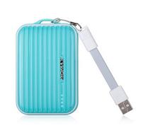 摩米士iPower GO mini梦想旅行箱移动电源8400mAh