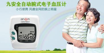 中秋节91国产在线视频方案,追求高度满意