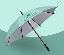 伞具:从实用走向时尚