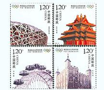 个性邮票的特殊意义