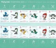 邮票的发展历程