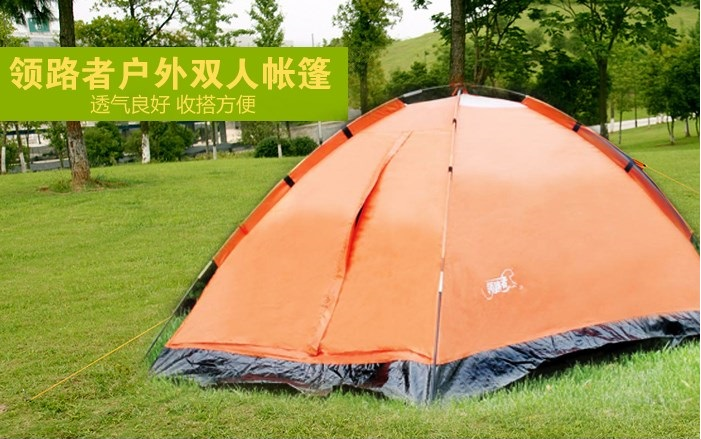 领路者橙色有约双人帐篷LZ-0501 涤纶材质防水耐磨