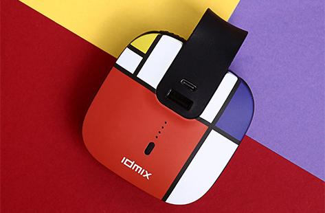 idmix 自带线旅行移动电源 5000mAh