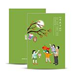 2015中秋218--赏花灯