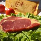 马克西姆  法式牛排518型(建议兑换时间为11月至次年三月)