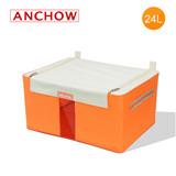 ANCHOW安巢24L視窗型百納箱