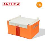 ANCHOW安巢18L視窗型百納箱