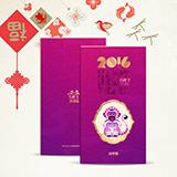 2016新年礼册2198-灵猴送福