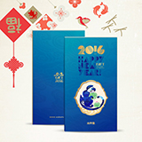 2016新年礼册1198-金猴祈福