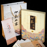 真丝彩印印象北京邮票册