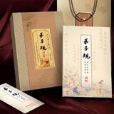 九盛中元 絲綢彩印弟子規精裝郵幣書