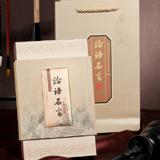 九盛?#24615;?丝绸彩印论语名言精装邮币书
