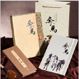 九盛中元 絲綢彩印奔馬精裝郵幣書