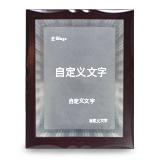 铝腐蚀木质奖牌(可定制)
