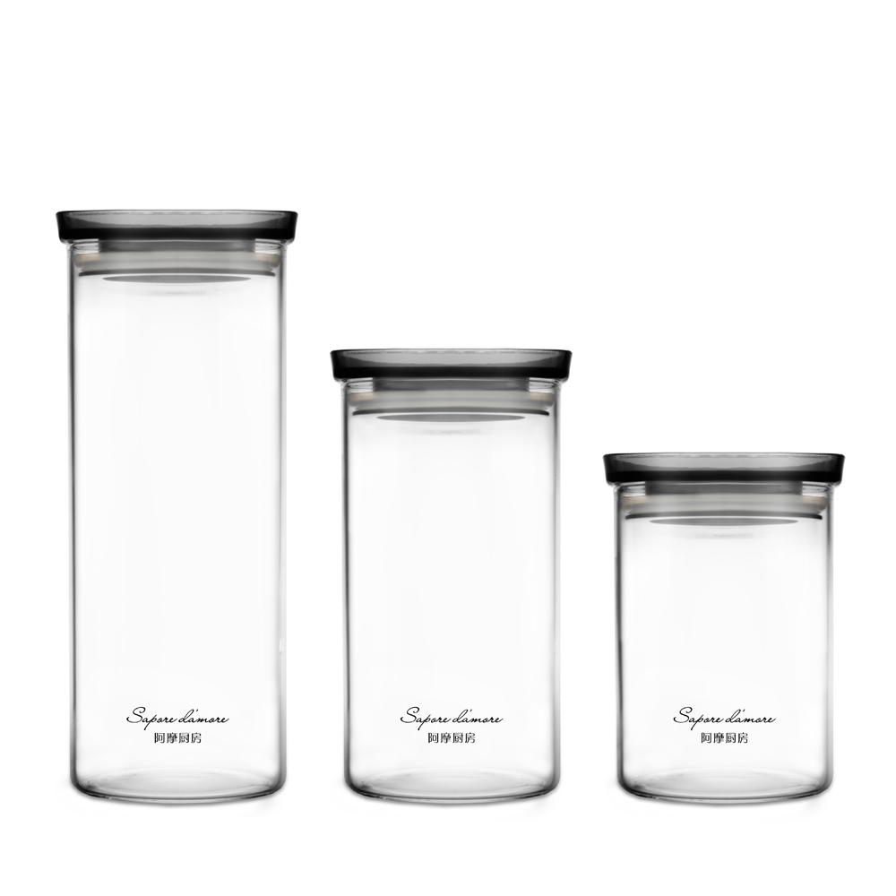 阿摩厨房 魔力经典保鲜罐3件套