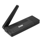 SSK飚王  SSP-Z100推屏宝 同屏器