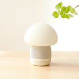 基本生活 emoi智能蘑菇音响灯