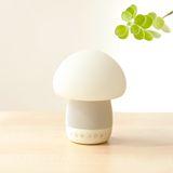 基本生活 emoi智能蘑菇音響燈