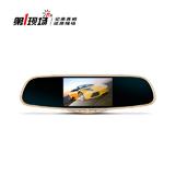 第1现场D-209 后视镜行车记录仪 高清1080P 170度大广角倒车影像4.3英寸大屏 金色