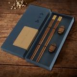 清朴堂-锦箸新中式禅意餐具-筷子 2双礼盒装