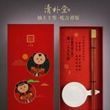 清樸堂-上上囍 喜慶紅筷子