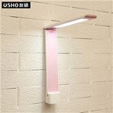 友硕USHO 折叠调光LED创意USB台灯